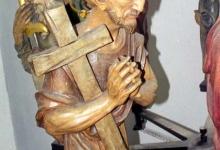 Фигура апостола Филиппа