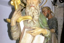 Фигура апостола Павла