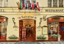 Salvator Hotel в Праге