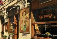 Фасад ресторана La Boca