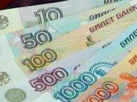 Сколько денег стоит шенгенская виза