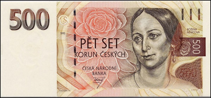 Пятьсот чешских крон