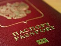 оформление заграничного паспорта через госуслуги
