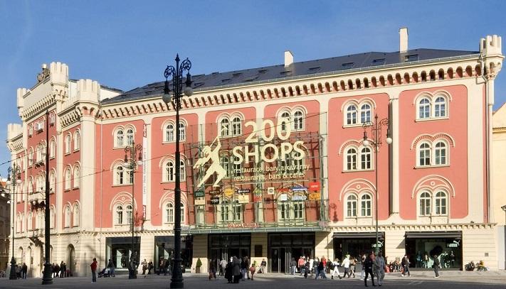Магазин Палладиум в Праге