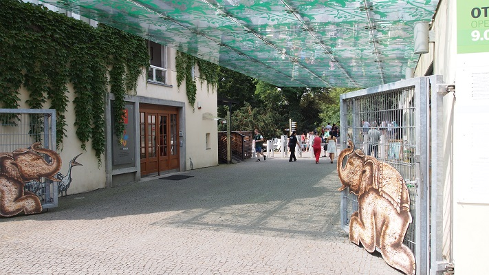 Вход в пражский зоопарк