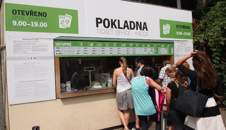 Прожажа билетов в пражский зоопарк