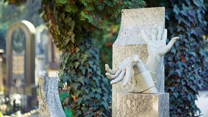 Вышеградское кладбище Славин в Праге