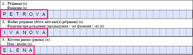 Образец заполнения анкеты на шенгенскую визу в Чехию — пункт 1,2,3