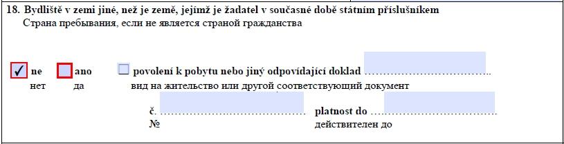 Образец заполнения анкеты на шенгенскую визу в Чехию — пункт 18