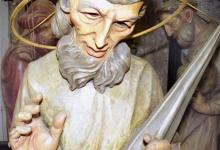 Фигура апостола Томаса