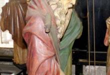 Фигура апостола Симона