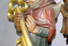 Фигура апостола Петра