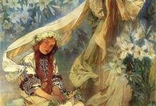 Мадонна в лилиях, 1905