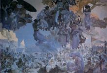 Праздник в честь бога Свантовита