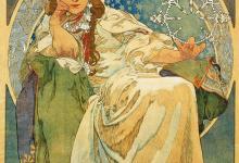 Принцесса Гиацинт