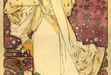 Дама с камелиями, 1896