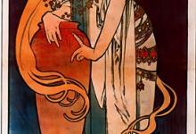 Самаритянка, 1897