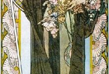 Тоска, 1899