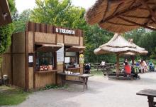 Закусочные пражского зоопарка