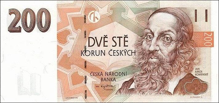 Двести чешских крон