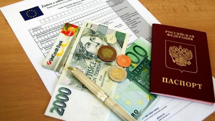 Документы для визы в Чехию