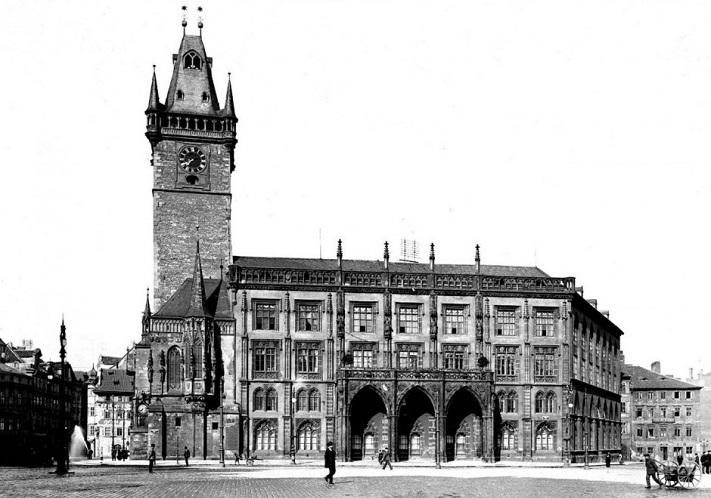 Бывший вид ратуши