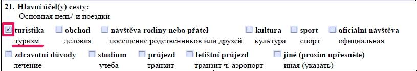 Образец заполнения анкеты на шенгенскую визу в Чехию — пункт 21