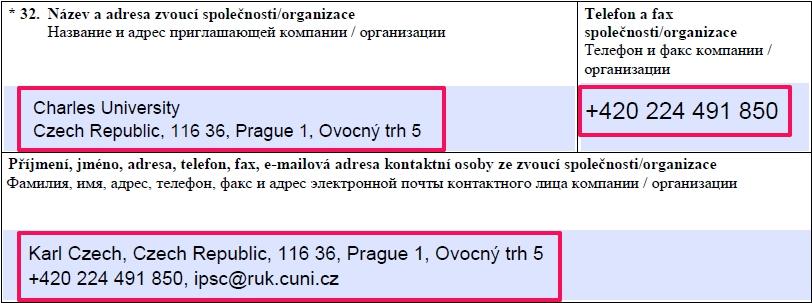 Образец заполнения анкеты на шенгенскую визу в Чехию — пункт 32