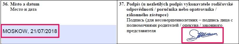 Образец заполнения анкеты на шенгенскую визу в Чехию — пункт 36