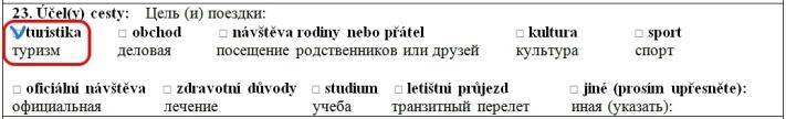 Образец заполнения анкеты на шенгенскую визу в Чехию — пункт 23