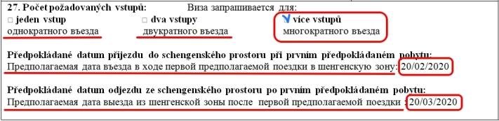 Образец заполнения анкеты на шенгенскую визу в Чехию — пункт 27