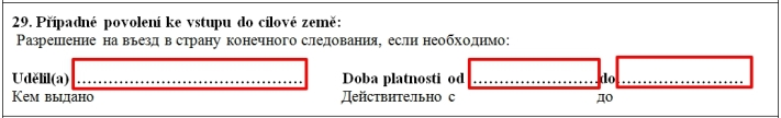 Образец заполнения анкеты на шенгенскую визу в Чехию — пункт 29