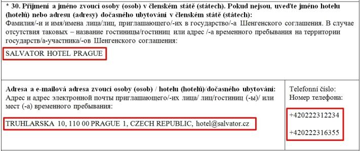 Образец заполнения анкеты на шенгенскую визу в Чехию — пункт 30